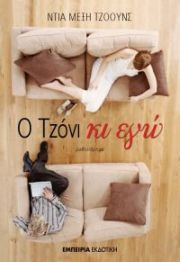 coverbook23